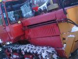 Продаётся трактор дт-75
